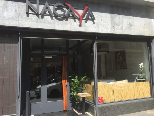 Nagaya_8_Außenansicht