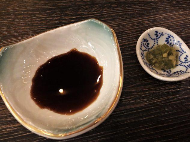 Sojasauce & Wasabi