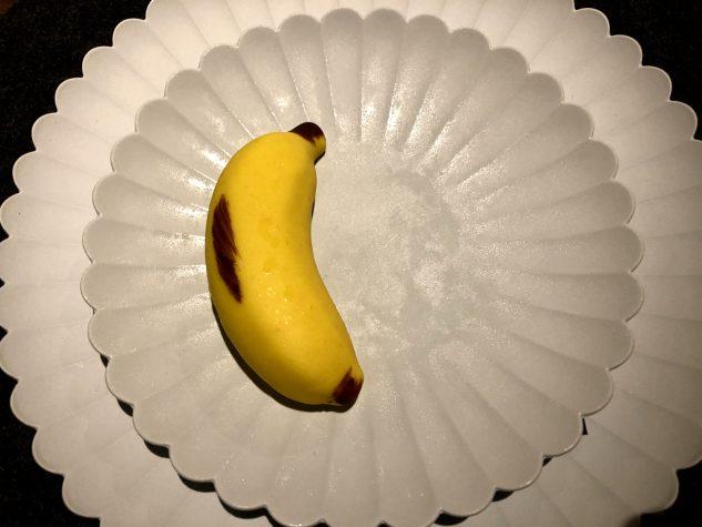 Banane   weiße Schokolade   Tonka Bohne   Karamell